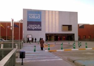 Entrada_del_Hospital_Universitario_Rio_Hortega